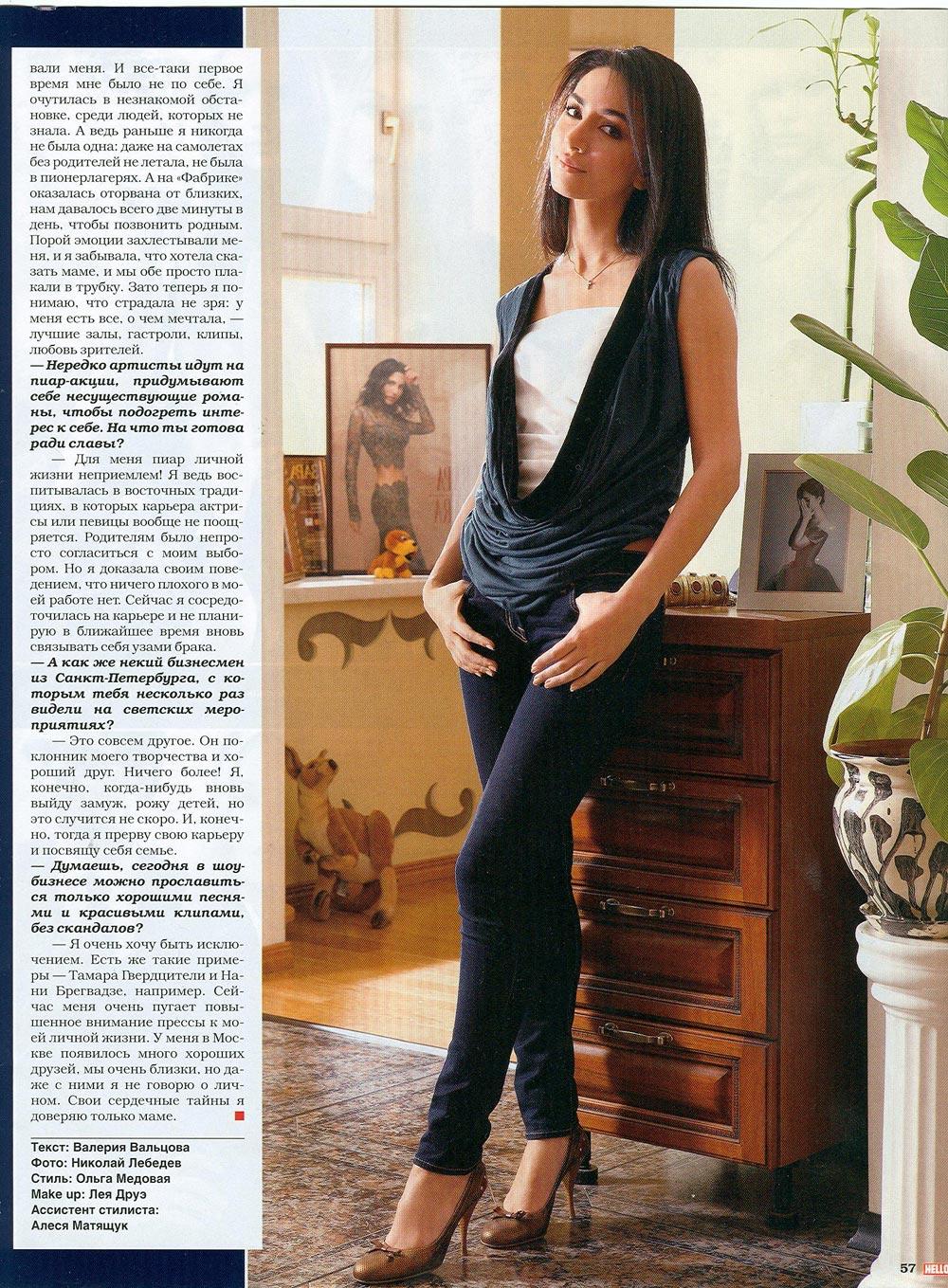 http://zara-star.narod.ru/pressa/hallo004.jpg